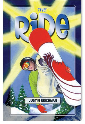 Dream Series: The Ride (Upper Level)